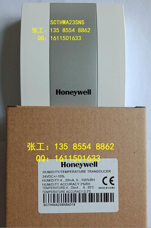 SCTHWA43SNS SCTHWA23SNS温湿度传感器