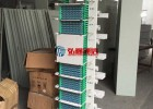 华脉432芯MODF光纤总配线架(价格表)