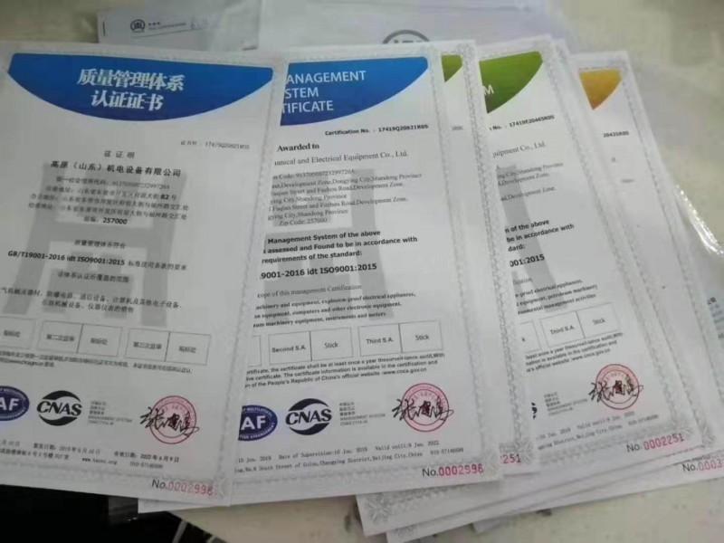 江西南昌办理iso9001认证费用一般是多少钱