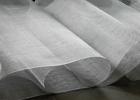 優質玻璃纖維隱形窗紗網 阻燃紗網   現低價出售