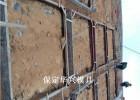 锚杆框架梁模具现场施工