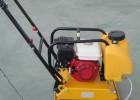 廠家直銷高速液壓夯實機 振動型汽油平板夯 多功能路面夯實機