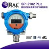 RAE华瑞SP-2102plus固定式甲烷浓度检测报警仪