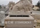招财貔貅石雕 银行貔貅石雕订做