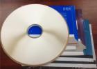 破坏性胶带18mm快递盒密封塑料快递袋包装强粘胶条