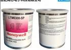霍尼韦尔高性能导热膏LTM6300-SP正品
