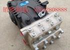 徕力LT-1410高压泵