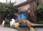 恐龍展出租 侏羅紀仿真恐龍租賃