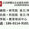 北京中医研究院个人独资科技院注册转让