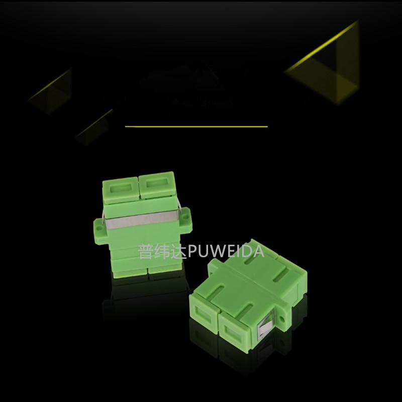 SC适配器APC双工双口广电级
