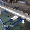 双相钢材质耐腐蚀潜水电泵_售后服务_高压_价格便宜
