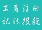北京农业科技研究院转让 农业科学研究院转让