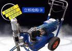 厂家供应腻子水泥砂浆喷涂机新款德式水泥砂浆喷涂机抹墙机器