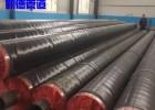 实体厂家钢套钢蒸汽保温钢管沧州翱德管道专业为你生产