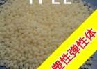 TPEE塑料(美国杜邦授权一级代理商)