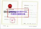 深圳危险化学品许可证办理条件及流程