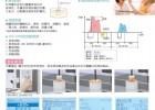 日本JISC食感测定仪,米饭硬度,粘度测试TEX-100N
