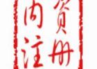 苏zhou吴江新注ceyi家公司xu要什么zi料?流程是什么?