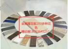 金属雕花板,真金板雕花板,锌含量40g