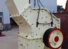 巩义辰源机械细碎机新型制砂机