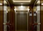 电梯突发事故怎么做?
