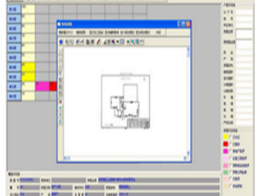 EPCAD房产测绘计算系统