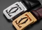 正品ciartuar自動扣皮帶腰帶YJ203電鍍銅扣皮帶