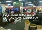 大连爱康24717跑步机、爱康跑步机专卖店