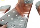 电力铜箔软连接供应 文达生产厂家