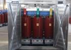 SCB13-1250KVA三相低损耗 干式变压器 节能型