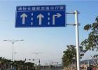 交通标志牌,交通标志杆,道路指示牌