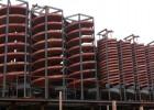 煤矸石分离矿用螺旋溜槽 玻璃钢选矿设备 煤泥富集高回收溜槽
