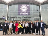 2020年第29届德国汉堡国际海事展(SMM)