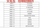 深圳福田一般工业固废|工业垃圾|固体废物处理回收填埋