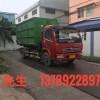 深圳南山一般工业固废|工业垃圾|固体废物处理回收填埋