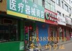郑州办理医疗备案需要的平安彩票开奖直播网费用
