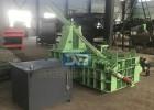 卧式金属液压压块机自动出料彩钢瓦压块机易拉罐油漆桶压缩打包机