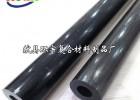 碳纤维顶杆/箭杆/碳纤维管材厂家 定制各类碳纤维制品