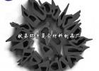 碳纤维型材 定制多规格碳纤维制品 轻质高强碳纤维异型件