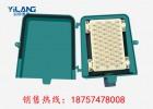 XF0-168-B型室外电缆分线盒