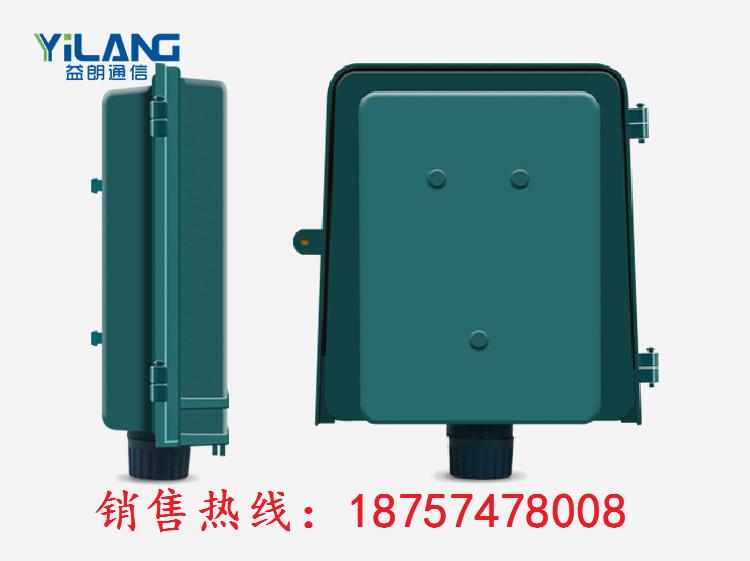 XF0-75铝合金密封式电缆分线盒