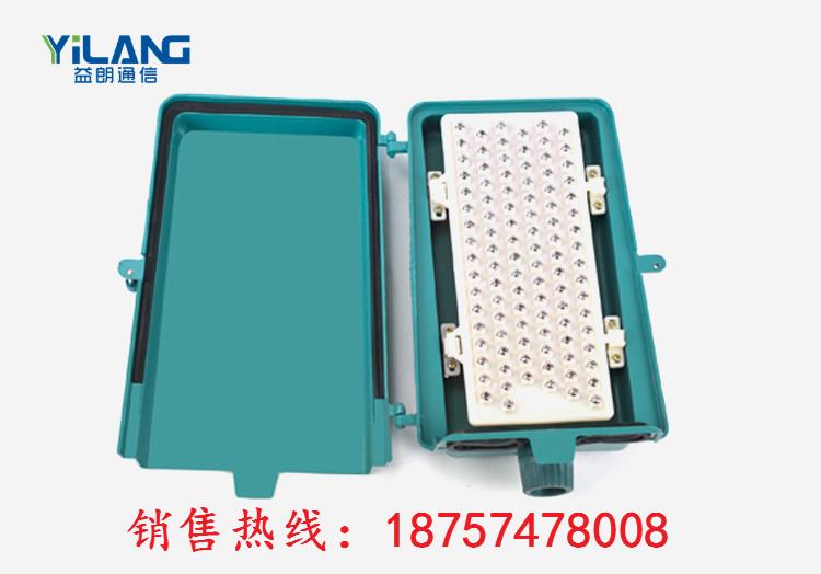 XF0系列铝压铸电缆分线盒