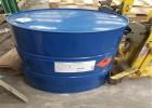 四氫呋喃山東廠家代理價格,量大從優,1桶起訂