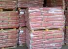 西班牙多聚甲醛厂家直销 93% 96% 现货供应