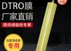DTRO膜碟管式反滲透膜 垃圾滲濾液廢水零排放