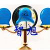 陶瓷电容容量与直流偏置电压的关系