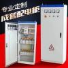 矿用一般型低压开关柜,KA矿安证书,煤矿高压防爆箱