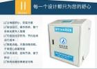 【医院医疗污水处理设备】型号
