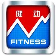 郑州健动体育器材有限公司