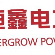 武强县恒鑫电力电力设备有限公司